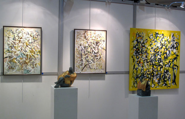 Salon Arami 2015