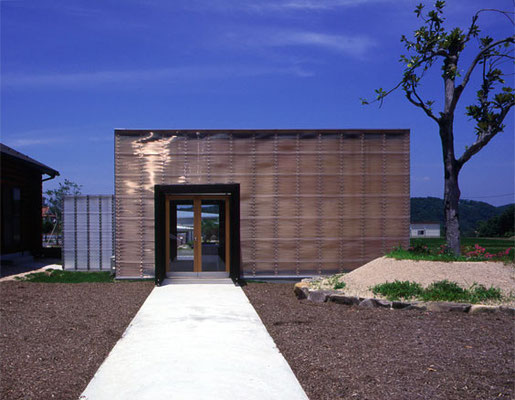 earthworks center