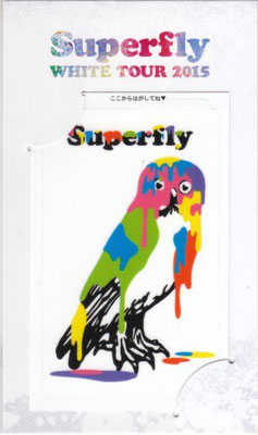 Superfly WHITE TOUR 2015公式グッズ①