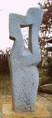 >Mondfenster<, Elbsandstein, 2006, H 180 cm