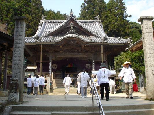 11番札所 金剛山 藤井寺