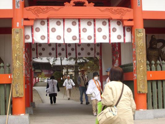 3番札所 亀光山 金泉寺