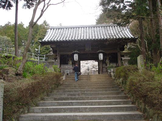 8番札所 普明山 熊谷寺