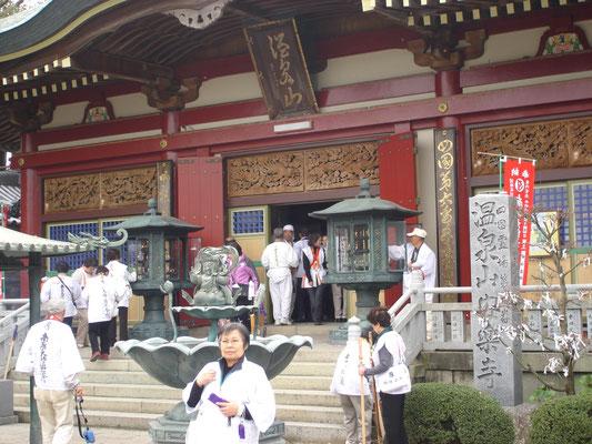 6番札所 温泉山 安楽寺
