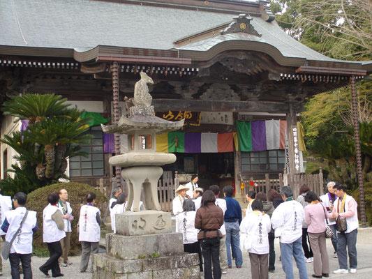 10番札所 得度山 切幡寺
