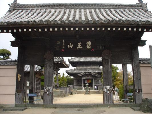 15番札所 薬王山 國分寺