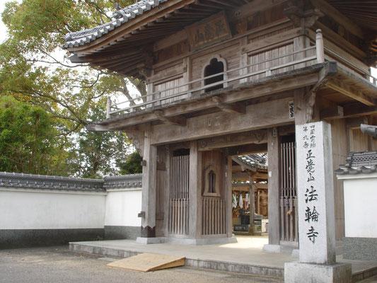 9番札所 正覚山 法輪寺