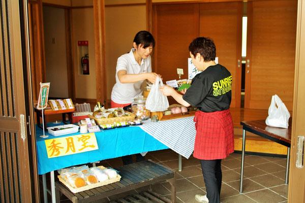 西町のボス 秀月堂♪ 季節の和菓子が人気です(^'^)