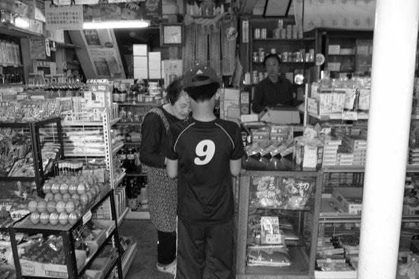 サムライくんが5年生の時、自転車で店長さんと二人旅 やっぱり杵築商店へ 笑