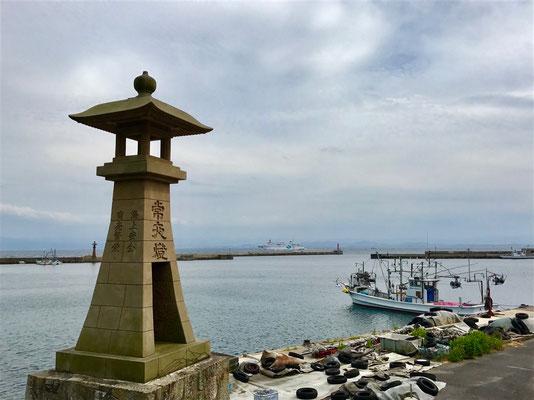 昔々の灯台