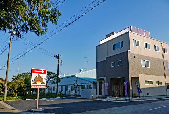2011年10月4日撮影 東日本大震災のため建て替え