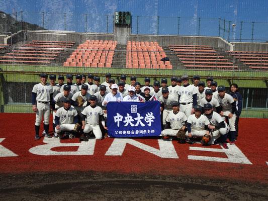 中央大学父母連絡会静岡県支部の方々が応援に来て下さいました。