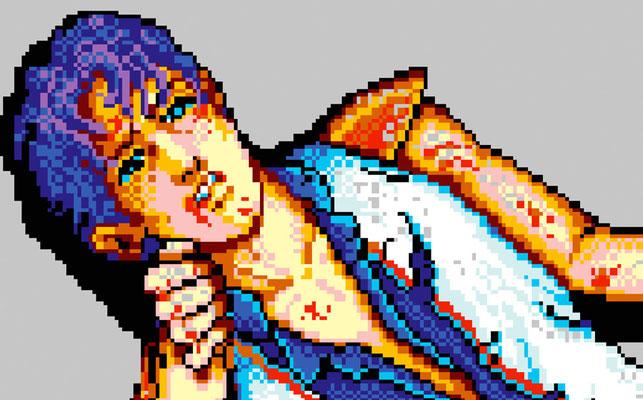 Push Start - Phantasy Star 1987 - Sega Consumer - Development Division 2 - Rieko Kodama - earBOOKS - kulturmaterial
