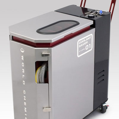 工業機器用冷却水洗浄機(可搬式)【プロダクトデザイン】