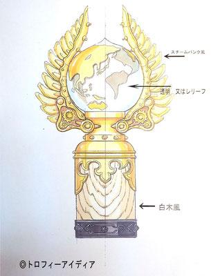 大河原氏のデザイン原画