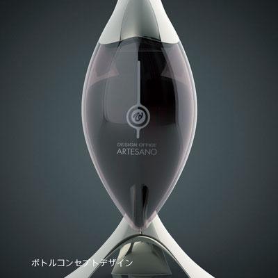 [3D-CAD]ボトルコンセプトデザイン
