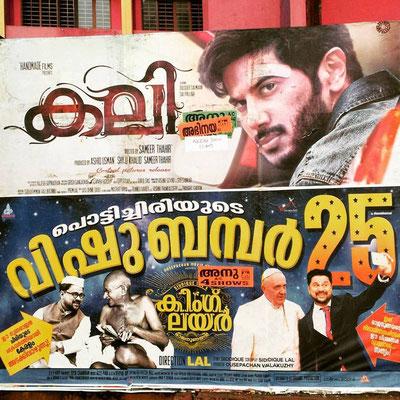 ケーララ州の言語、マラーヤラム語の映画を観に行く。言葉は全く分からないのに、ちゃんと笑えて、ちゃんと泣けるのがインド映画の素晴らしさ。