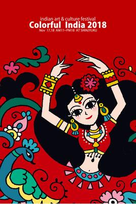 インドイベント「カラフル・インディア」イメージキャラクター 2018