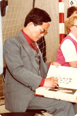 1980 - Gen. Choi Hong Hi zu Besuch