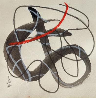 ohne Titel - Mischtechnik auf Papier 20x20 cm - Preis auf Anfrage