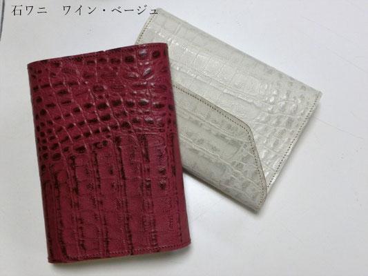 牛革型押革 ブックカバー試作品 ややハード プリント革では有りません。