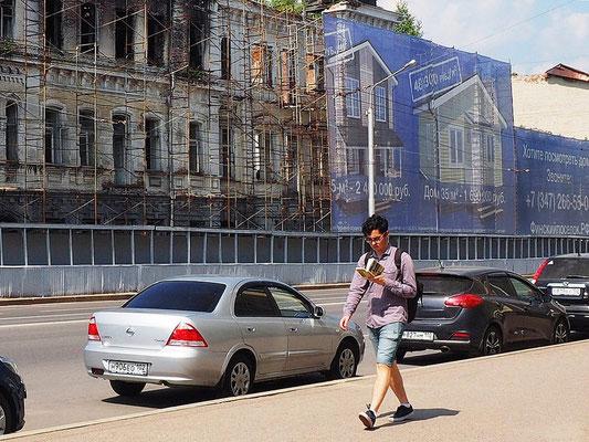 Первое место с результатом 7 баллов занимает  фото №11 от Ильсияр (ilsiyarz )