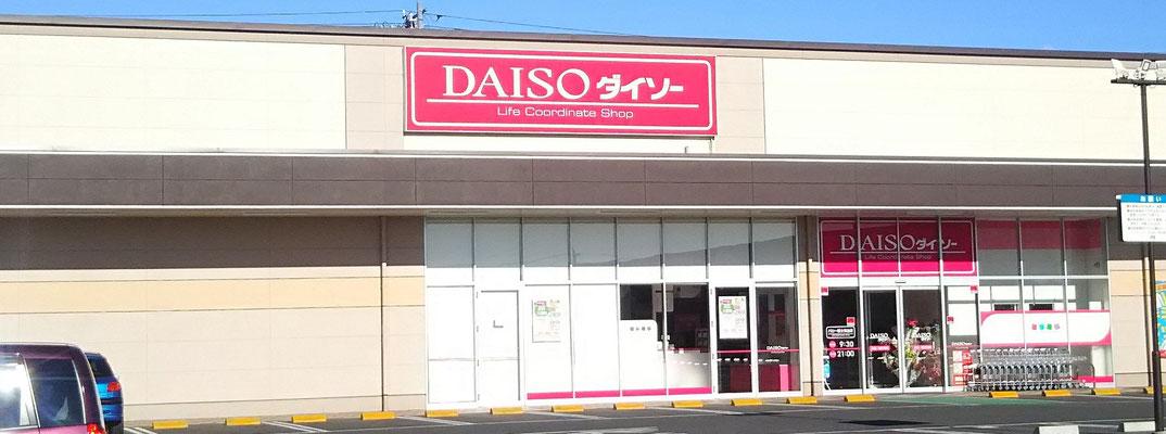 ザ・ダイソーバロー富士見台店 徒歩1分