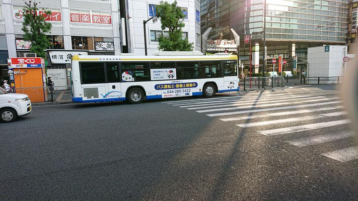 流浪流転の旅人_なかさん★_川崎鶴見臨港バス 安全運転訓練車