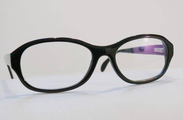 Büffelhornbrille für Damen