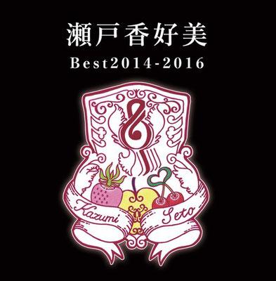 Best 2014-2016
