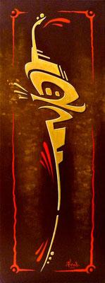 Abstrait 1.6. 30×100. 2010