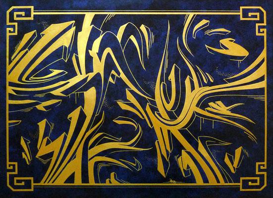 Golden vibe. 80×60. 2012