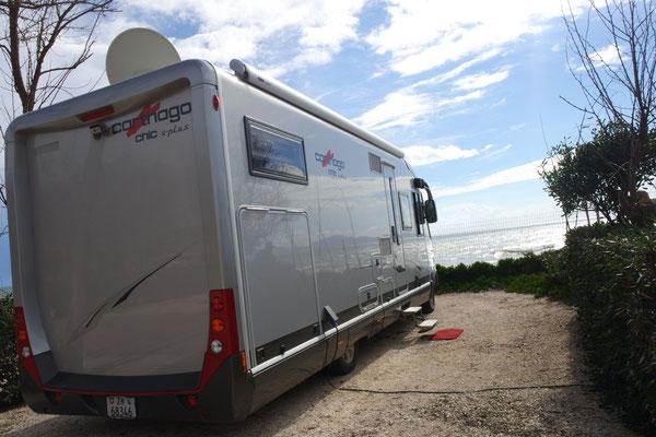 Loge auf dem Camping in Glifa