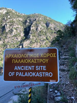 Quasi ein Duathlon, denn auf die 40 minütige Bergfahrt auf dem Rad, folgt der steinige Fusspfad