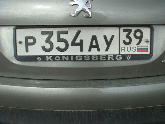 Individualreise Ostpreußen