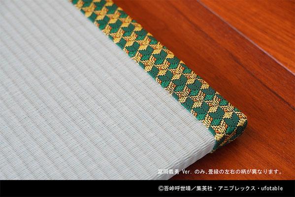 冨岡義勇02