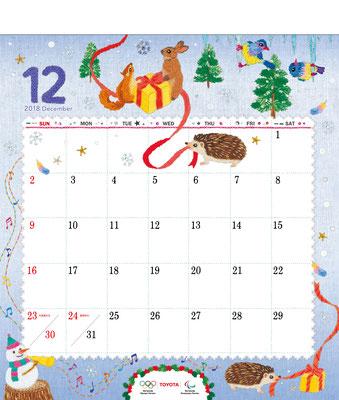 TOYOTAカレンダー2018 12月
