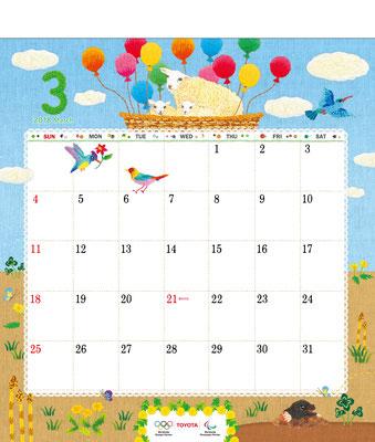 TOYOTAカレンダー2018 3月