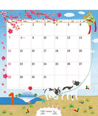 TOYOTAカレンダー2018 1月