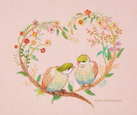 愛の巣の小鳥たち