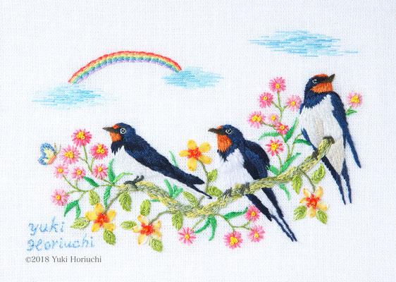 「幸せを運ぶ鳥」