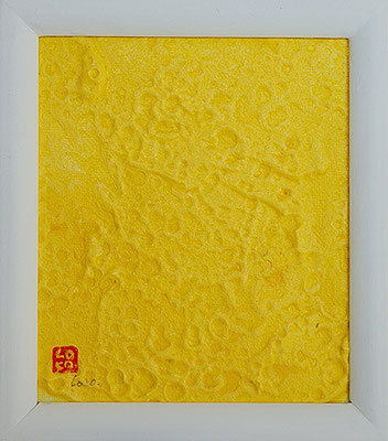2007, 18.0 x 16.0 cm, 黄雨 (Yellow rain),  Acrylic, plaster and rain on canvas