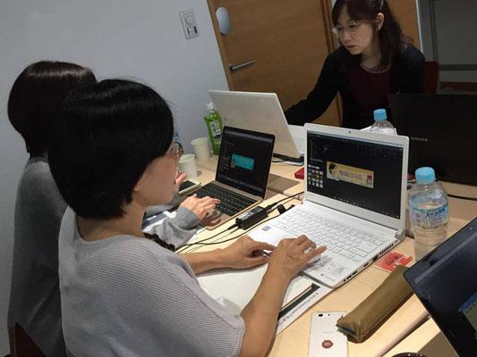 埼玉のパソコン教室イエロー・ムーン アメブロカスタマイズ講座