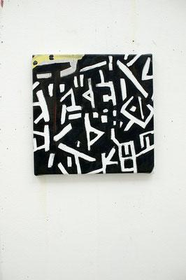 nons, 2017, Öl- und Acrylfarbe auf Leinwand, 35 x 35 cm (oil and acrylic on canvas, 13 1/2 x 13 1/2 in.)