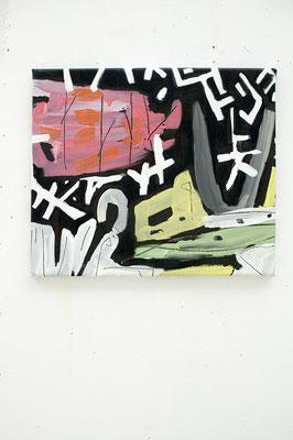 non, 2017, Öl- und Acrylfarbe auf Leinwand, 38 x 45 cm (oil and acrylic on canvas, 15 x 18 in.)