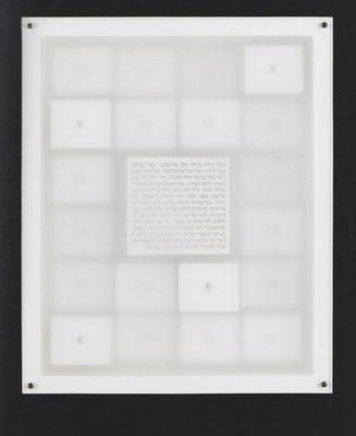 Mirrors and Shadows, No. 8 1980