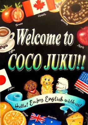 英会話教室COCO塾様/札幌(A4)