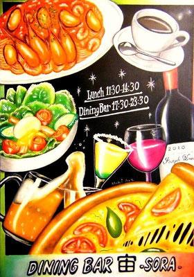 イタリアンレストラン看板(サンプル)