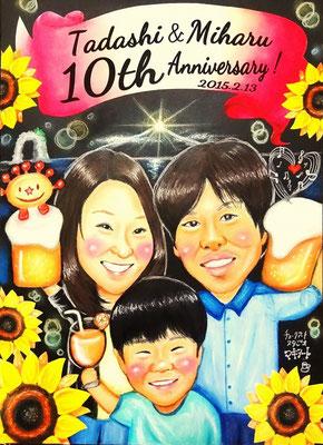 ご家族の似顔絵・記念日お祝いボード(A2)