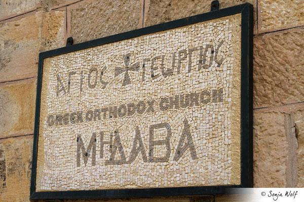 Madaba